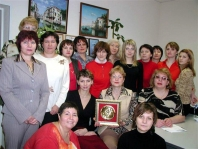 Коллектив Экологического центра  с заслуженной наградой