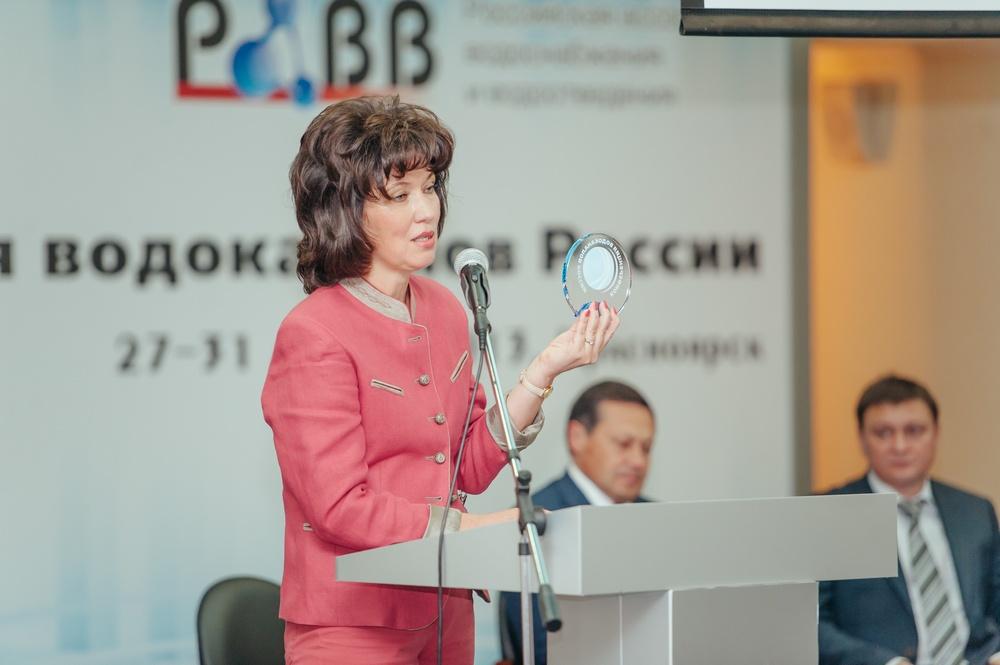 сфере ЖКХ ФСТ России Артём