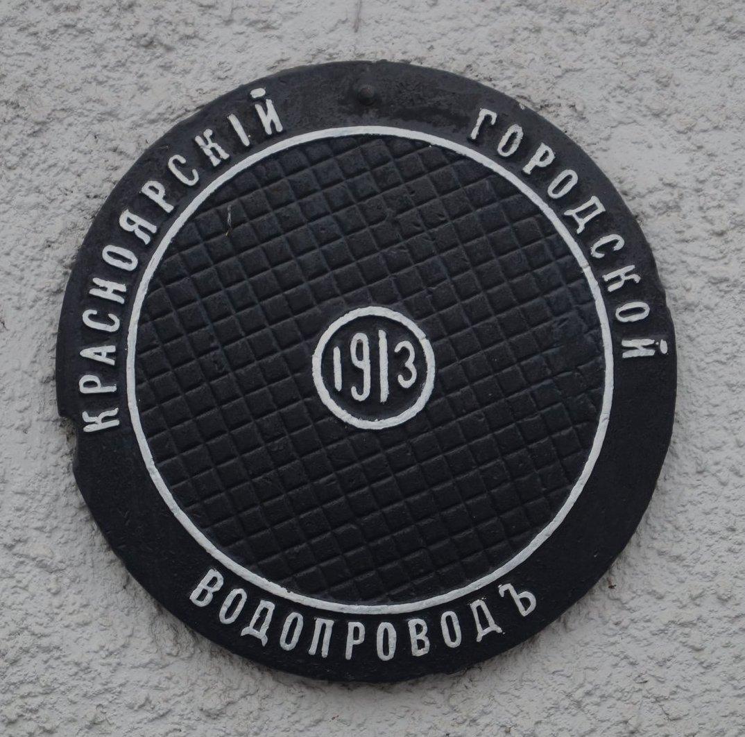 Только за последнюю неделю бдительные красноярцы сообщили в «КрасКом» о кражах 16 крышек канализационных люков.