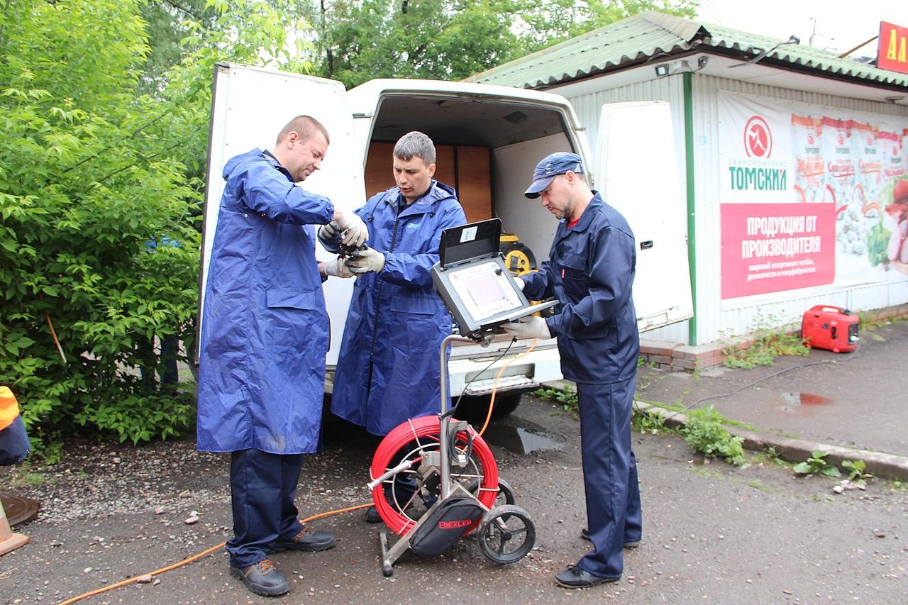 Робот-диагност предоставлен компанией «КрасКом». Он используется для поиска повреждений на водопроводных и канализационных сетях Красноярска. Совместные усилия специалистов двух предприятий помогают выявить повреждения и на теплосетях города.