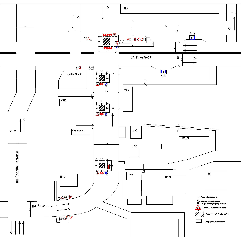 «КрасКом» за две недели заменит 200 погонных метров авариного водопровода в мкрн-не Взлётка. Для обеспечения безопасности ремонтного персонала и участников дорожного движения с 17-го по 30-е июня будет закрыт проезд транспорта по ул. Березина от ул. Аэровокзальной до ул. Взлётной.