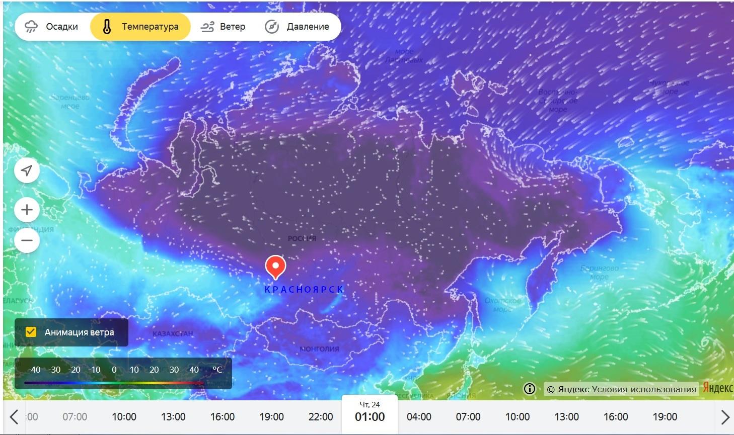 Режим повышенной готовности продлится в КрасКоме в течение двух недель, включая период прохождения через Красноярск мощного арктического антициклона и десять дней новогодних каникул.